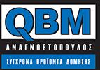 QBM - Σύγχρονα Προϊόντα Δόμησης