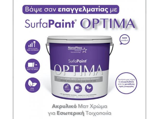 NANOPHOS - SurfaPaint Optima - Ακρυλικό ΜΑΤ χρώμα νερού για εσωτερική τοιχοποιία.