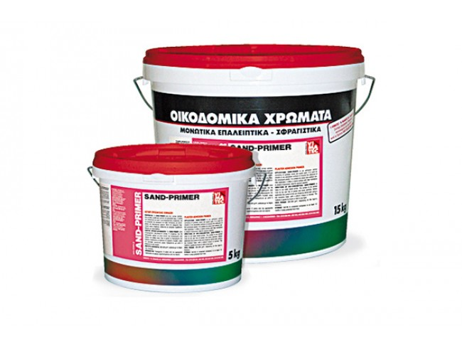 VIMATEC - SAND PRIMER 15kg - Ακρυλικό, χαλαζιακό αστάρι πρόσφυσης σοβάδων.